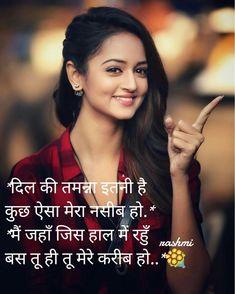 Top Hindi Romantic Shayari Love Shayari sad shayari best shayari True Love Stories, Love Story, Heart Quotes, Love Quotes, Hindi Shayari Hindi, Desi Quotes, Hindi Quotes Images, Romantic Shayari, Heart Touching Shayari