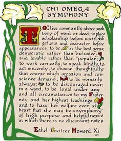 chi omega symphony | the chi omega symphony was written in 1904 by ethel switzer howard a ...