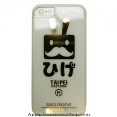 Mastermind Cootoo Moustache Rabbit Case For iPhone 5