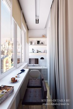 I like the idea of having breakfast on a thin balcony. Good use of space