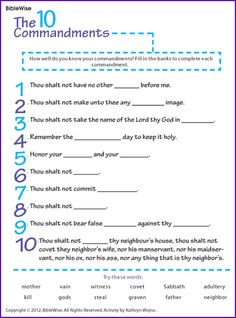 Fill in the blank books of the bible worksheet