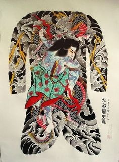 Japanese Tattoos by Horihana: Photo Japanese Back Tattoo, Japanese Dragon Tattoos, Japanese Tattoo Designs, Japanese Sleeve Tattoos, Chest And Back Tattoo, Back Piece Tattoo, Tatuajes Irezumi, Irezumi Tattoos, Tattoo Samurai