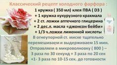 рецепты от марины трублиной