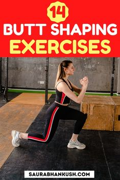 14 simple butt shaping exercises which takes like 15-20 minutes. And these butt shaping workouts can help in making butt firm and better in shape. I have talked in details how to do these exercises. Workout Days, Workout Challenge, Lifting Workouts, Fun Workouts, Thigh Toner, Brazilian Butt Workout, Lose Thigh Fat Fast, Bubble Butt Workout, Barbell Squat