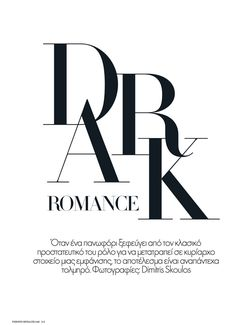 Dark Romance editorial, Vogue Greece November 2012 _