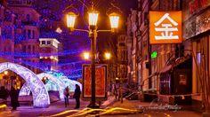 Filmed in Samara, Russia.  Winter 2014 Canon 60D  Music:  Vivaldi.  Concerto In C Major Rv109,  1. Allegro