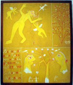 """« Icônes de l'art moderne », la collection Chtchoukine   Fondation Louis Vuitton Oct. 16 - Mars 17 (Michel Larionov """"Printemps"""" 1912)"""