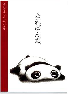 San-x Tare Panda Pillow Plastic File Folder