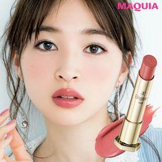 ブルベ肌さんをくすませない! ピンクベージュのリップで美肌美女へ | マキアオンライン(MAQUIA ONLINE) Korea Makeup, Asian Makeup, Japanese Makeup, Japanese Beauty, Lip Makeup, Beauty Makeup, Hair Beauty, Lip Care, Body Care