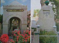 Muhammed Beşir el-Erzincanî