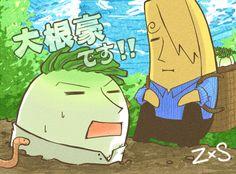 Sanji and Zoro #one piece