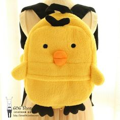 "KT227 Rilakkuma San-X Relax Bear Yellow Chicken Backpack Bag 14"" X 11"" Cute Gift"