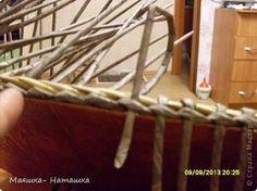 Мастер-класс Плетение МК загибки донышка Бумага газетная Картон Трубочки бумажные фото 4