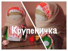 Крупеничка мастер-класс. Русская народная кукла ручной работы из ткани - YouTube