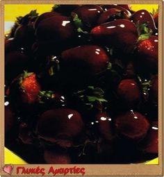 Φράουλες καραμελέ