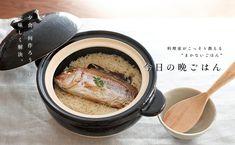 鯛ご飯のレシピ・作り方 | 暮らし上手