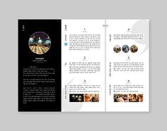 복합문화공간 '작은따옴표' - 2단 접지 리플렛 : 네이버 블로그
