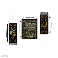 Checkout this latest Religious Posters_0-500 Product Name: *Attractive Trendy Painting* Material: MDF & Synthetic Plastic Size- (L X W ): 13.5 in x 22.5 in Description: It Has 3 Piece Of Allah Aaytul kurshi Mohammad Saw Isalmic Home Office Wall DecorPainting Work: Printed Country of Origin: India Easy Returns Available In Case Of Any Issue   Catalog Rating: ★4.4 (1072)  Catalog Name: Attractive Trendy Paintings Vol 1 CatalogID_621549 C128-SC1316 Code: 214-4331921-195