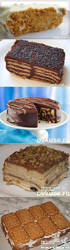 OPTIONS cake cookies (without baking) - Simple recipes Ovkuse. Trifle Desserts, No Cook Desserts, Baking Recipes, Cookie Recipes, Dessert Recipes, Cake Recipes To Impress, Russian Cakes, Russian Recipes, Beignets