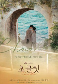 Sinopsis Goblin Episode 13 : sinopsis, goblin, episode, Doramas, Ideas, Korean, Drama,, Drama, Korea,, Movies