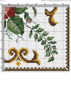Gallery.ru / Фото #13 - 5 - kento / symetryczny bieżnik z różami 11/12