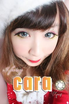 Fairy Cara Grey colored contacts is translucent that allows the light go through to show abit of your natural eye color. Wear colored lens to make apparent. Grey Contacts, Colored Contacts, Eye Color, Gray Color, Free Contact Lenses, Eye Prescription, Circle Lenses, Natural Eyes, Ash Grey