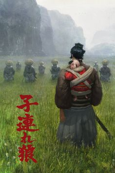 Lone Wolf and Cub by Memed on DeviantArt