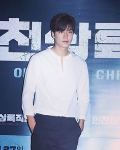 #Magazine   Ceci #Korea   #韩国[https://www.facebook.com/cecimagazine/photos/a.170347956386399.45458.114510948636767/1076583179096201/?type=3&theater]   #ActorLeeMinHo #LeeMinHo   2016 July 25 (Monday)   Attended   VIP #Movie PREMIER   Incheon Operation Chromite    (Source:  Facebook:  25 July 2016 (Monday)    THIS Post:  326 July 2016 (Tueesday)