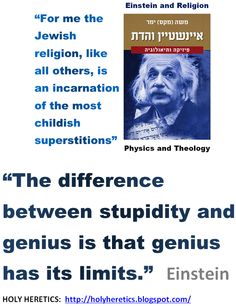 Albert Einstein - The difference between stupidity and genius is that genius has its limits.