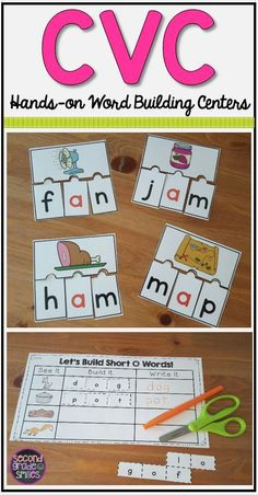These hands-on CVC word building activities are perfect for teaching kindergarten or first grade! They make my Daily 5 word work and spelling centers run so smoothly!