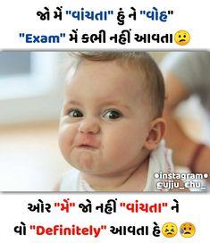 Exams Funny, Funny School Jokes, Funny Jokes In Hindi, Some Funny Jokes, Crazy Funny Memes, School Humor, School Quotes, Cute Baby Quotes, Cute Funny Quotes