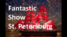 Scarlet Sails 2017 - Fantastic Show of St. Petersburg