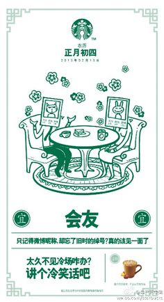 35 trendy book layout chinese new years Book Cover Design, Book Design, New Year Illustration, Illustrations, Nerd Decor, Best Book Covers, Quotes For Book Lovers, Book Posters, Book Layout