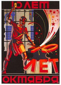 USSR ... (1927) blacksmith! by x-ray delta one, via Flickr