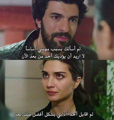Kara Para Aşk Paul Kelly, Mixed Feelings Quotes, Turkish Actors, Arabic Quotes, Cinema, Language, Celebrities, Stars, Collection