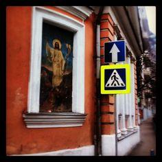 Три пути: к богу, параллельный и атеистический перпендикулярный