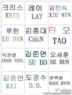 Exo name in korean