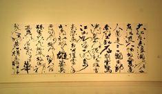 《墨韻無邊》董陽孜書法、文創作品展 展場實況 Chinese Painting, Chinese Art, Japanese Calligraphy, Caligraphy, Photo Wall, Watercolor, Activities, Frame, Swimming