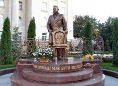 Kirovograd.  Ukraine