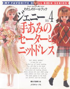 My favorite doll book 4 Jenny - Diana Gil - Picasa Webalbums