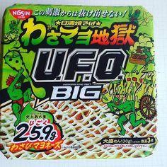 U.F.O.わさマヨ地獄 #food