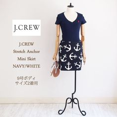 【楽天市場】【J.CREW】ジェイクルー ストレッチ 錨マーク ミニスカート/NAVY・WHITE【あす楽対応】:NAVIE