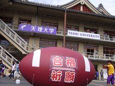 キャンパスジャック 2010 ~天理大学~ it's Tenri university!! Where I will be~