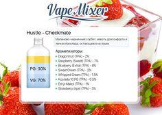 Десертная жидкость Hustle - Checkmate от Vapemixer.ru