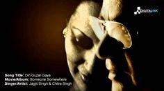 Din Guzar Gaya - [Jagjit Singh & Chitra Singh] Jagjit Singh, Lyrics, Singer, Agar, Dance, Album, Mp3 Song, Music, Youtube