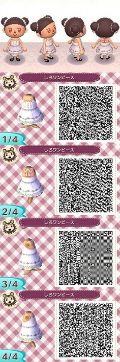 Animal Crossing New Leaf ( ACNL ) White Lace Dress { I'm a huge fan of lace by the way :) }