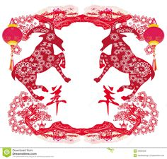 Chinese New Year 2015 Sheep 2015 year of the goat, chinese