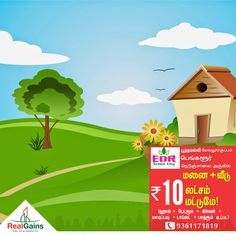 Time to own a new house. House with Land at just Rs.10 lakhs. with Real Gains Property Developers  EDR Green City- DTCP approved plots  Plot + 1 BHK House at just Rs.10Lakhs.  Near Poonamalle, Mevalurkuppam, Bangalore highway.  Call Today : 9364171819 | 9361171819  #EDRGreenCity #ResidentialPlot #Poonamallee #Mevalurkuppam  #RealGainsPropertyDevelopers #RealGains