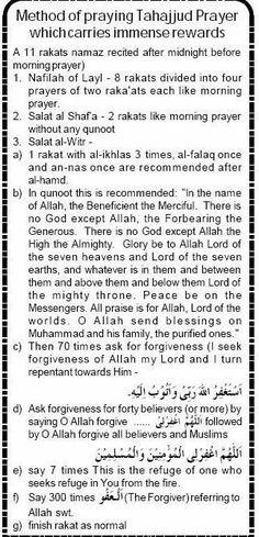 Tahajjud Prayer - Salatul layl - Night Prayer - Namaz e Shab Islam Religion, Islam Muslim, Allah Islam, Islam Quran, Islam Beliefs, Islamic Prayer, Islamic Teachings, Islamic Dua, Night Prayer Islam