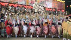 Tokushima Awa Odori 徳島市阿波おどり2014初日南内町演舞場総踊り
